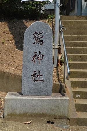 0180715鷲神社02