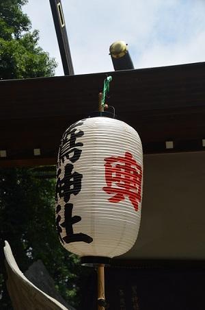 0180715鷲神社13