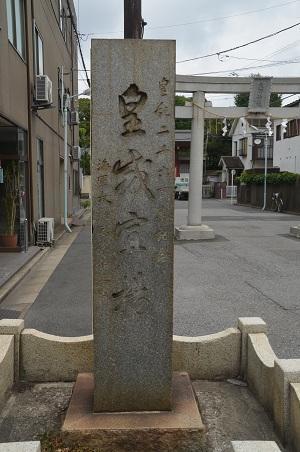 20180705立石熊野神社04