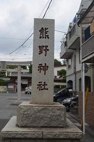 20180705立石熊野神社01