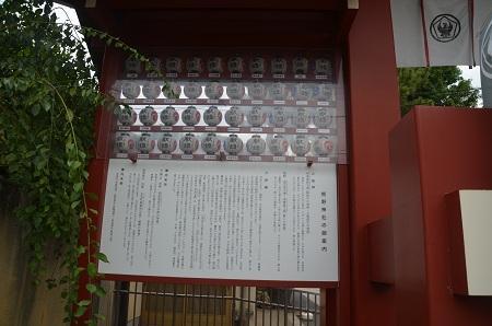 20180705立石熊野神社07