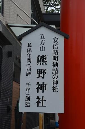 20180705立石熊野神社22