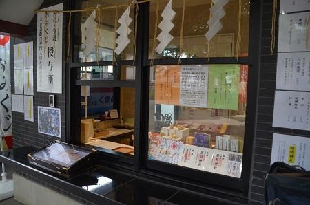 20180705立石熊野神社28