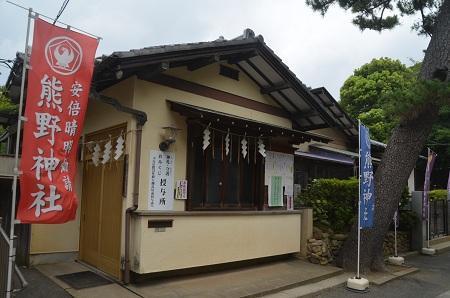 20180705立石熊野神社27
