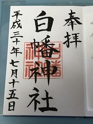 0180715白幡神社24