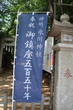 0180723神明氷川神社02