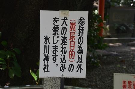 20180723本郷氷川神社05