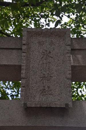 20180723本郷氷川神社04