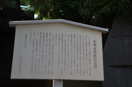 20180723本郷氷川神社24