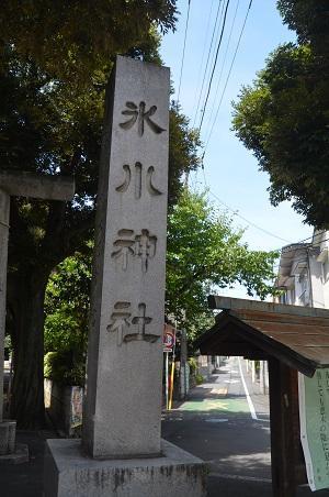 20180723中野氷川神社01