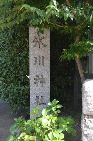 0180723中野氷川神社34