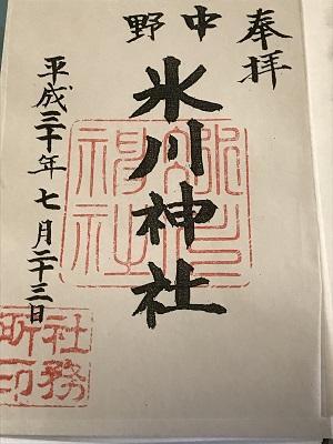 0180723中野氷川神社41
