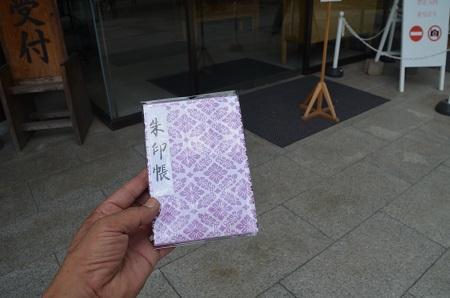 20180723明治神宮36