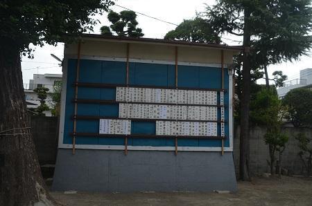 0180725梅田稲荷神社12
