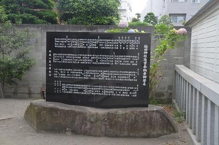 0180725梅田稲荷神社14