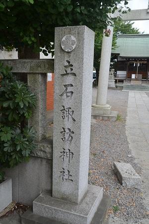 20180725立石諏訪神社01