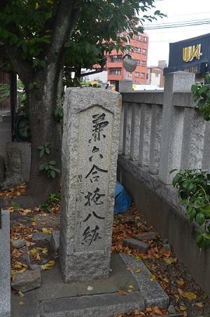 20180725立石諏訪神社16