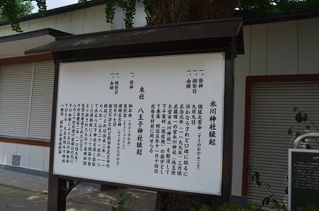 20180725葛飾氷川神社05