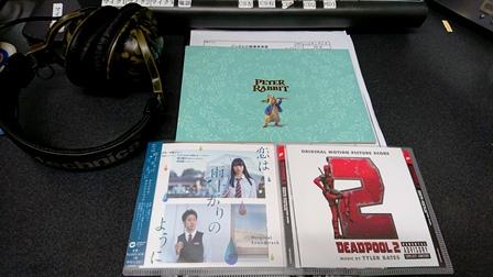 20180609銀幕音楽堂