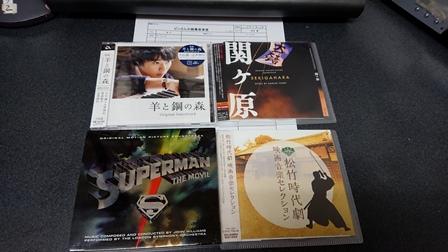 20180623銀幕音楽堂