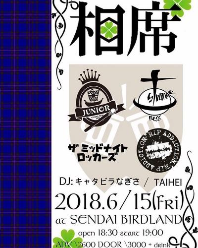 20180615_flyer