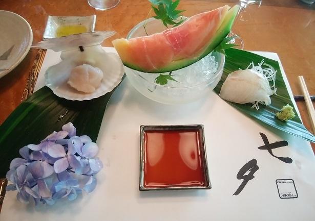 鎌倉山 前菜