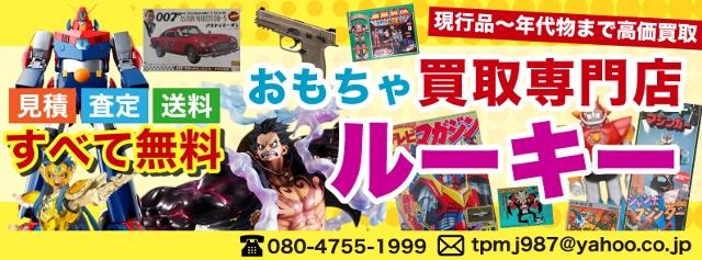 newkoukoku1111.jpg