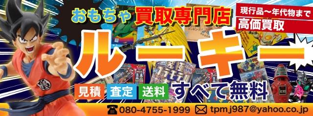 newkoukoku1112.jpg