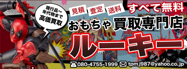 newkoukoku1116.jpg