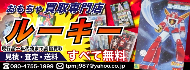 newkoukoku1117.jpg