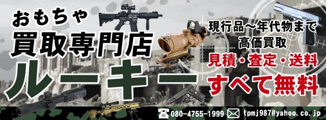 newkoukoku1118.jpg
