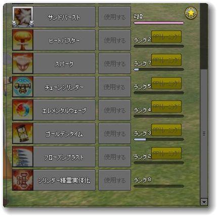 20180806王政錬金術師ボーダー