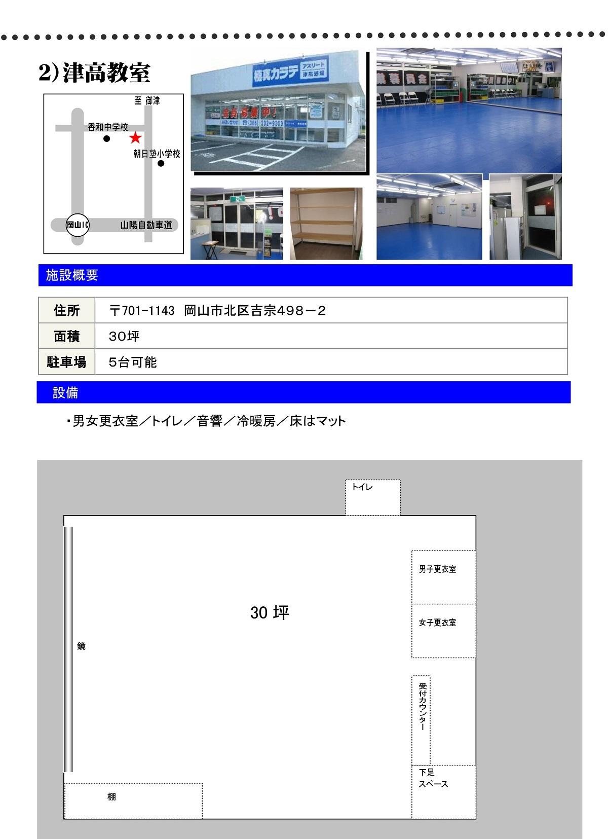 ホームページ用-3