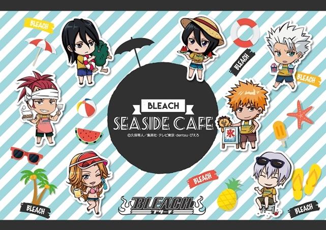 BLEACH SEA SIDE CAFEキービジュアル