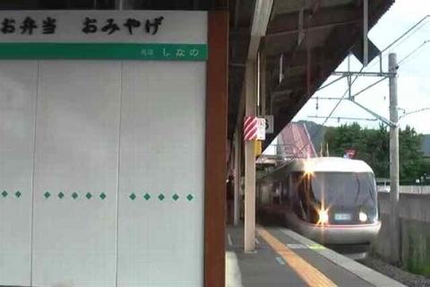 塩尻駅5番線「特急しなの」