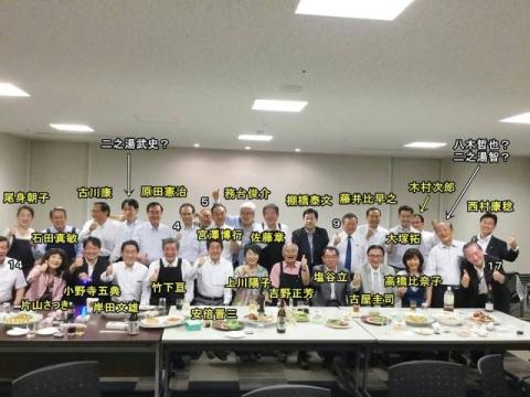 2018-7-5赤坂自民亭