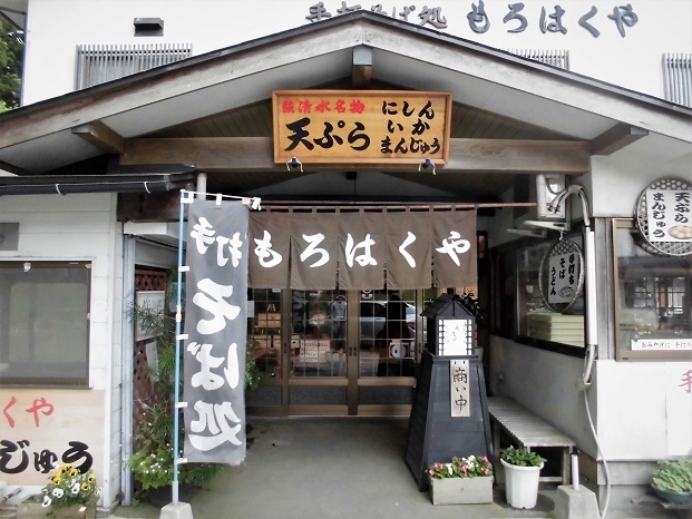 7 18.6.12-13 西山温泉5人組  (5)