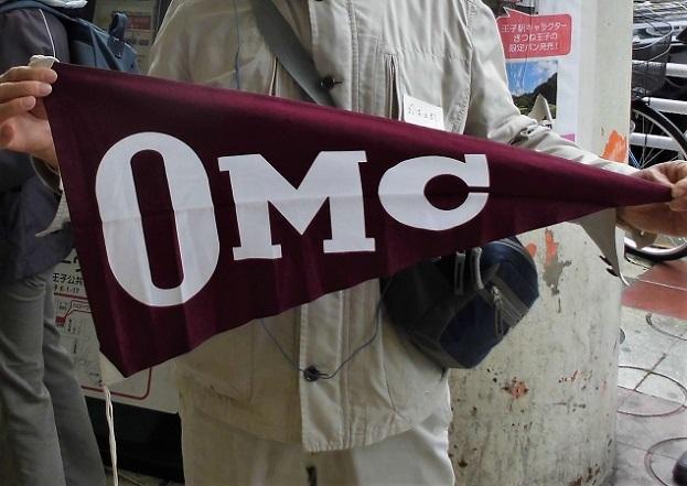 18.616 OMC総会 (8)