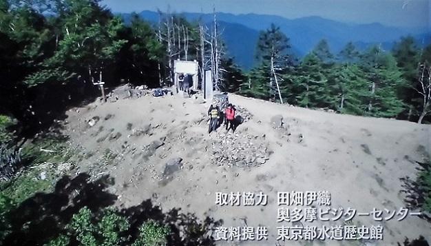 18.7.9 テレビ100名山雲取山 (23)