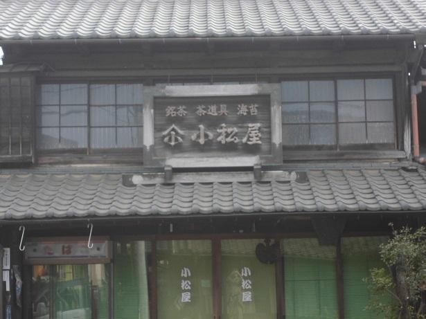 18.4.26 上谷(カミヤツ)の大楠 (228)