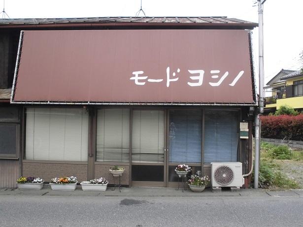 18.5.2 武蔵嵐山・仙元山 (159)