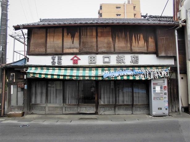 18.5.2 武蔵嵐山・仙元山 (165)