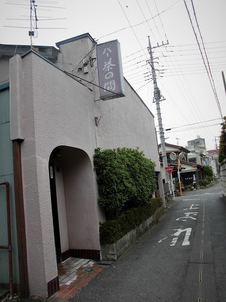 18.5.2 武蔵嵐山・仙元山 (172)