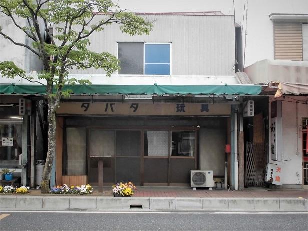 18.5.2 武蔵嵐山・仙元山 (182)