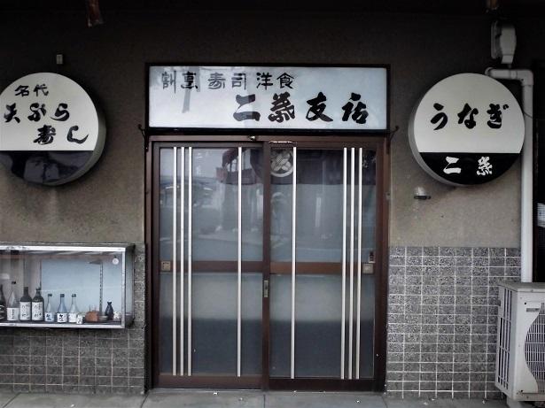 18.5.2 武蔵嵐山・仙元山 (188)