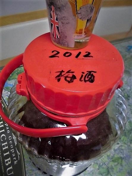18.7.31 梅酒 (11)