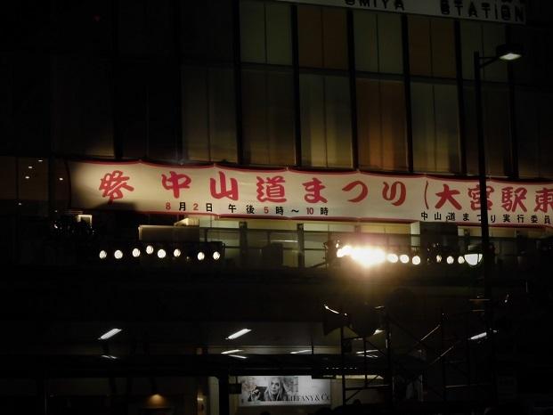 1 18.8.2 中山道祭り (119)