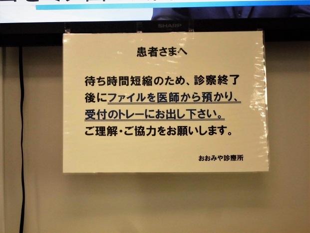 9 18.8.2 中山道祭り (35)