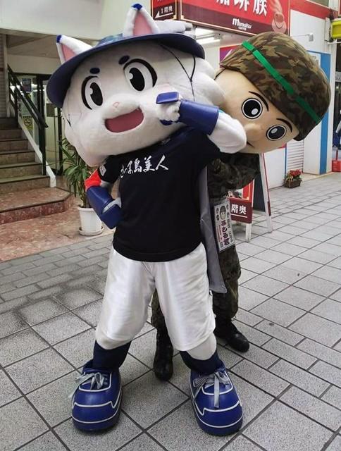 こどもの日ゆるキャラ1-4