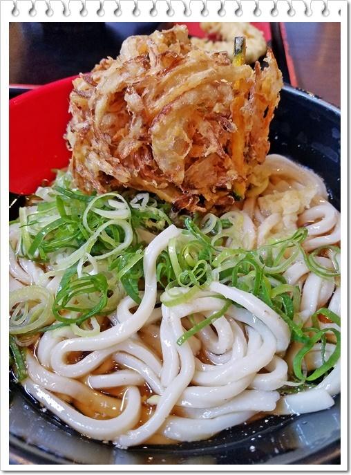 伊予製麺昼ご飯1-2